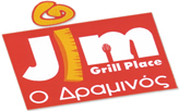 Jim Grill Place
