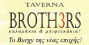 Broth3rs